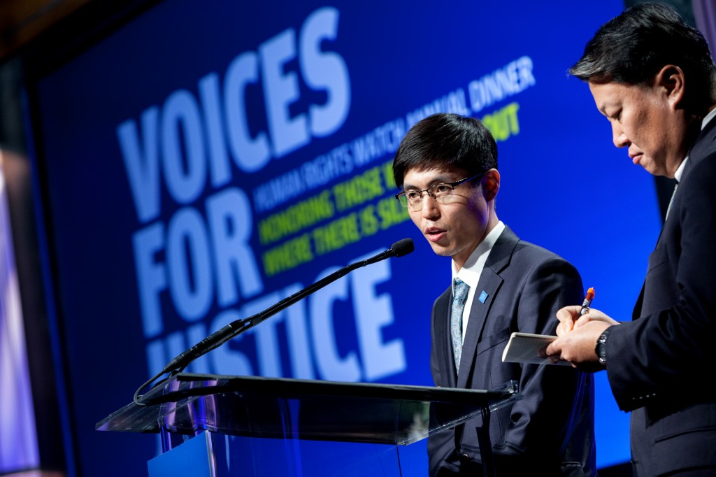 Shin picks up HRW award in LA