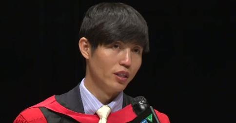 shin gets doctorate